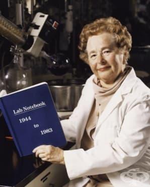 Гертруд Бел Елиън и приносът й в развитието на фармацията - изображение