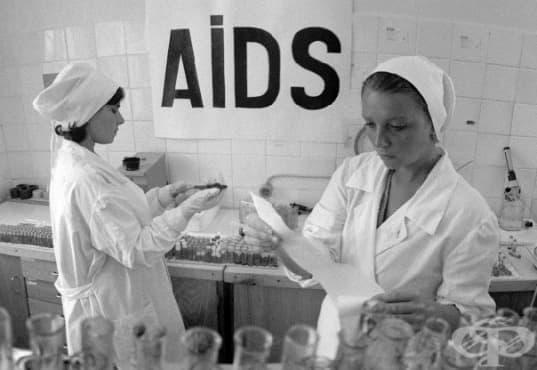 "Кога и как ""Западната болест"" СПИН нахлува в СССР - изображение"