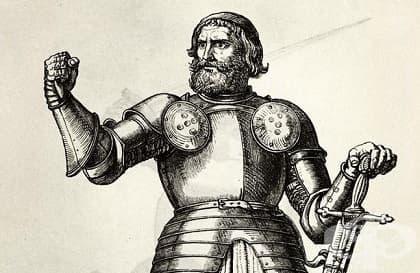 """За рицаря Гьоц фон Берлихинген """"Желязната ръка"""" и неговата желязна протеза - изображение"""
