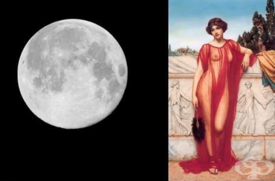 Как са възприемали древните култури женската менструация - изображение
