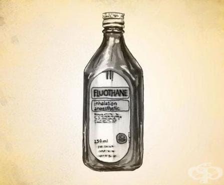 Халотан: първият невзривоопасен анестетик - изображение