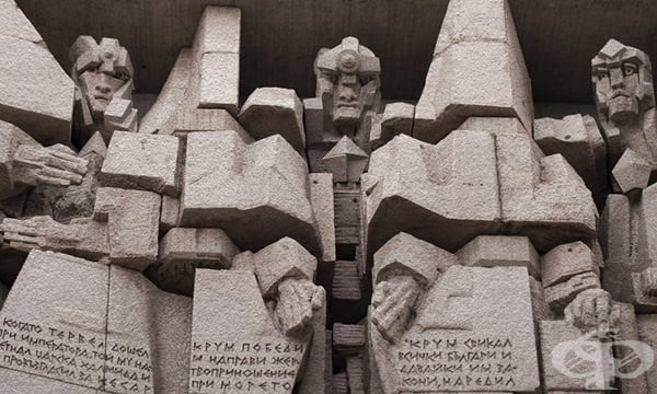 Защо хан Крум вдига наздравица с черепа на Никифор - изображение