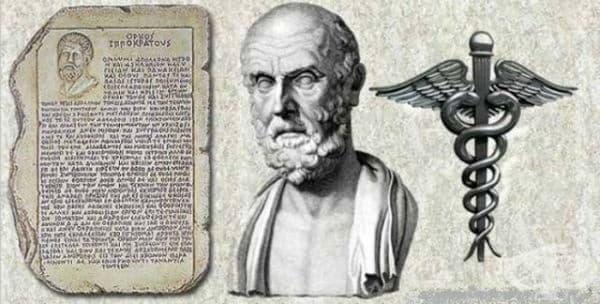 Чревни паразити, описани в медицински труд на Хипократ - изображение