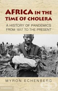 Холерна епидемия в Африка - изображение