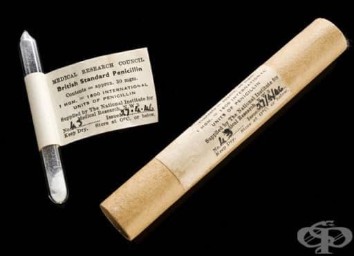 Изложба от началото на 21 век, посветена на 75-годишнината от провеждането на първите изследвания с пеницилин върху пациенти - изображение