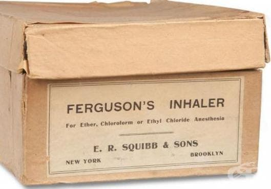 Инхалаторна маска за прием на анестетици на д-р Фергюсън от 1905 година - изображение