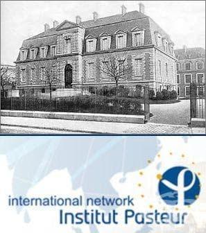 """Институти """"Пастьор"""", свързани с Международната мрежа, """"International Network"""" - изображение"""