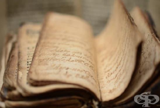 Открити са три ренесансови книги, напоени с отрова - изображение