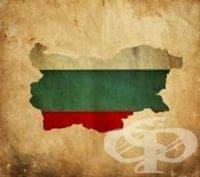 История на българската медицина - изображение
