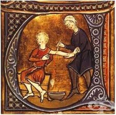 История на алтернативната медицина - изображение