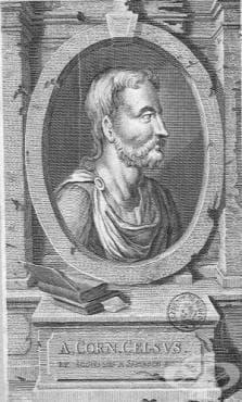 История на Авъл Корнелий Целз - изображение