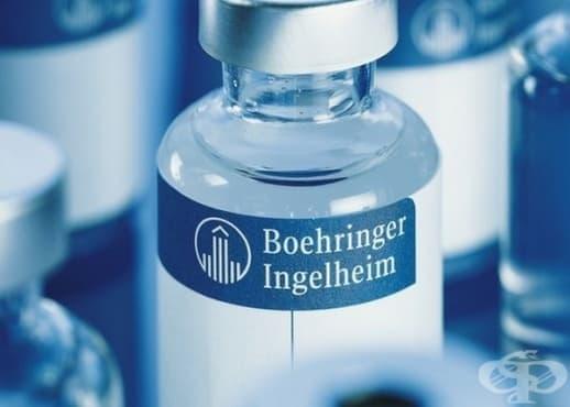 """История на """"Бьорингер Ингелхайм"""" (""""Boehringer Ingelheim"""") - изображение"""