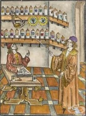 История на българската фармация - изображение