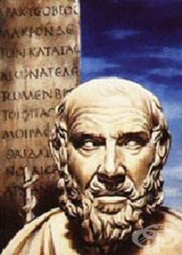 История на Хипократ - изображение