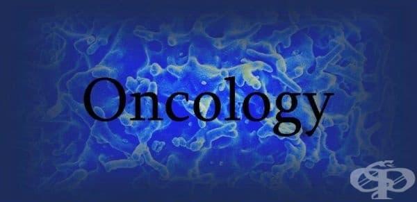 История на онкологията - изображение