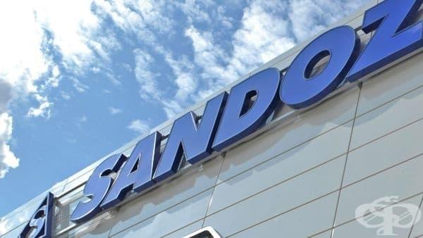 История на Сандоз (Sandoz) - изображение