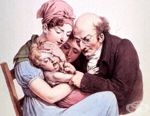 История на ваксините - изображение