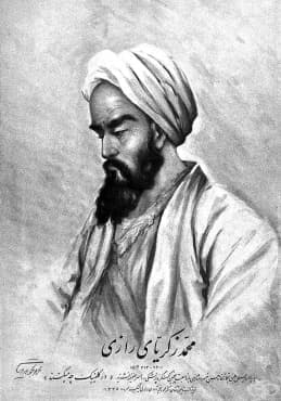 История на ал-Рази - изображение