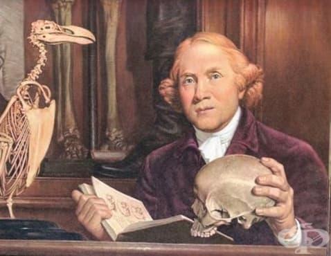Джон Хънтър и ролята му за развитието на хирургията в Англия  - изображение