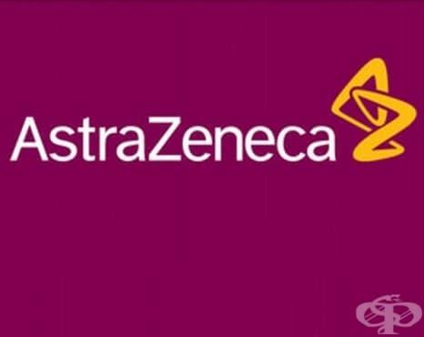 Ключови събития, довели до появата на фармацевтичната компания АстраЗенека  - изображение