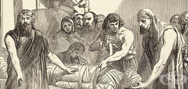 Консумацията на трупове като лекарство през Ренесанса - изображение