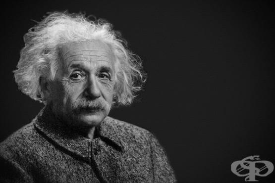 Лекар увива с домакинско фолио абдоминалната аневризма на Айнщайн и така спасява живота му  - изображение