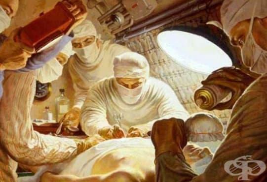 Лекари, описали проявленията и хирургическото третиране на апендицит през 18-ти и 19-ти век  - изображение