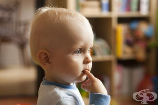 Любопитни наблюдения върху детския плач от 60-те години на 20-ти век  - изображение