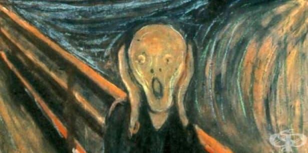 Петима известни художници с психични заболявания - изображение