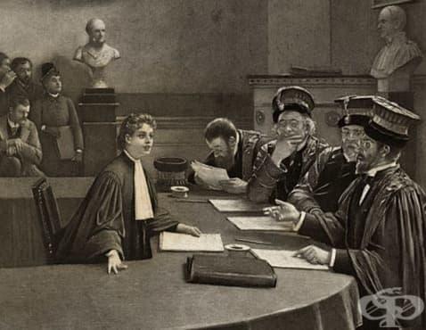 Мадлен Брез: първата французойка, получила медицинско образование във Франция - изображение