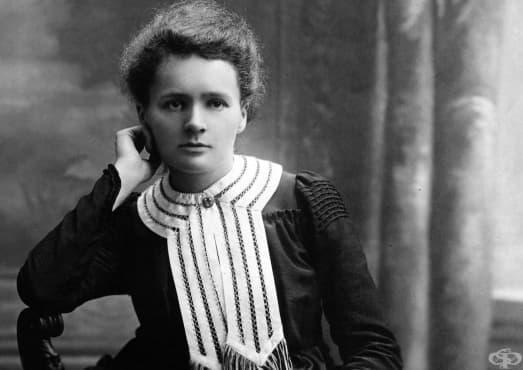 Мария Кюри и приносът й за развитието на съвременната онкология – част 1 - изображение