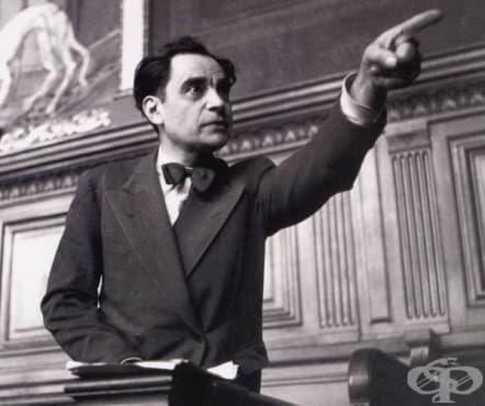 Доктор Марсел Петио – лекарят-убиец  - изображение