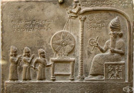 Медицината в древен Вавилон – част 1 - изображение