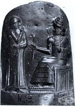 Медицината по нашите земи в периода на ранното Християнство  - изображение