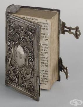 """Coloquios dos simples, e drogas he cousas medicinais da India"" –медицинската творба на Гарсия де Орта от 1563 година - изображение"