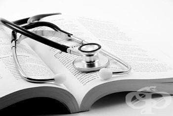 История на известни медицински трудове и публикации - изображение