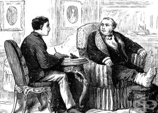 Медикаментозни средства за лечение на подаграта от края на 19-ти век  - изображение