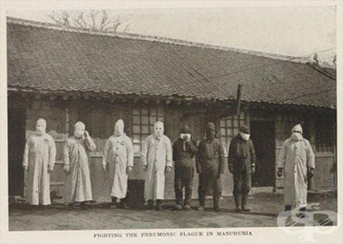 Намеса на Русия в борбата с чумната епидемия в Манджурия - изображение