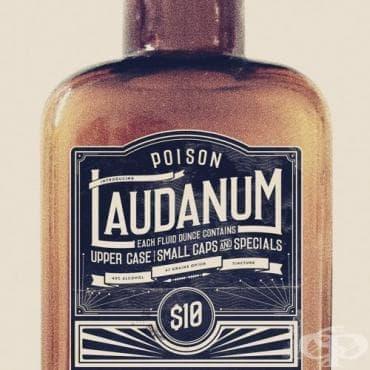 Нежелани ефекти от лауданума - изображение