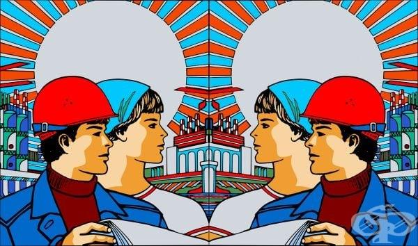 Проф. Сергей Давиденков и концепцията за свръхчовека в СССР през 20-те години на ХХ век - изображение