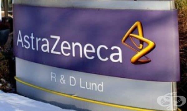 """Обособяване на фармацевтичната компания """"Zeneca"""" от """"Imperial Chemical Industries""""  - изображение"""