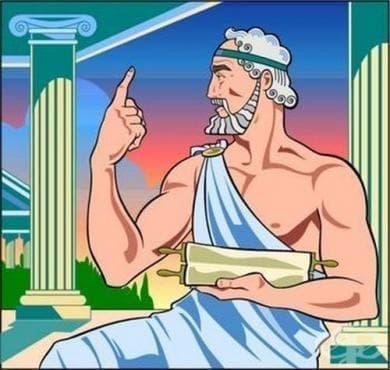 Обществено здраве в Древна Елада - изображение