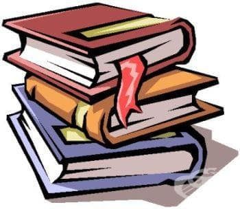 Образование и обучение на Петър Берон - изображение