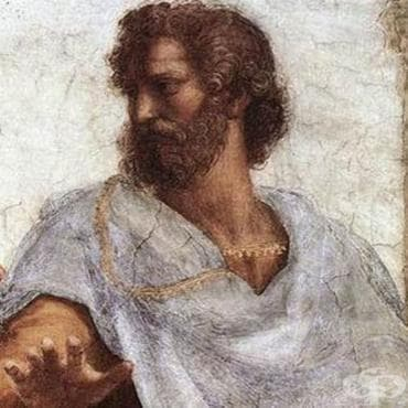 """Описание на тракийския лекар Салмокс, направено в Платоновия диалог """"Хармид"""" - изображение"""