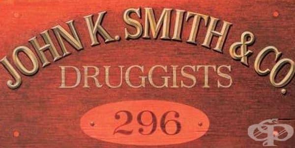 """Основаване на американската компания """"СмитКлайн"""" (""""SmithKline"""") - изображение"""