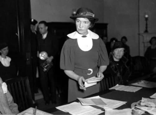 Основаване на Американска лига за контрол на раждаемостта от Маргарет Сангър през 1921 година  - изображение