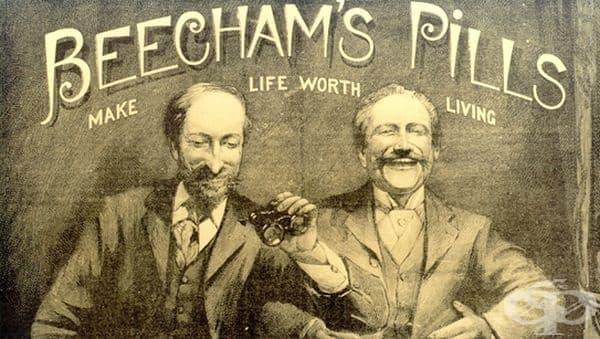 """Основаване на """"Бийчам"""" (""""Beecham"""") и развитие на компанията до края на 80-те години на 20-ти век - изображение"""
