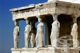 Основи и развитие на историята на медицината в Древна Елада - изображение