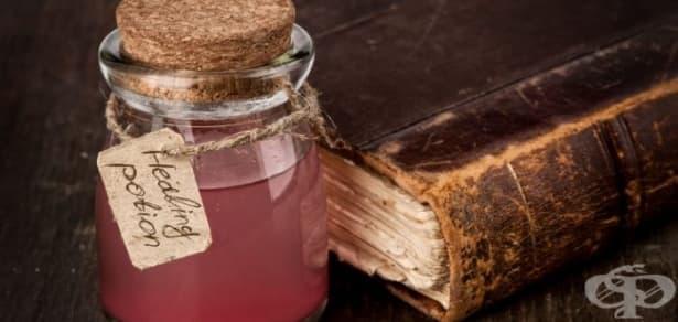 5 отвратителни отвари и лекове от Средновековието - изображение