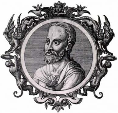 Павел от Егина и медицинската му енциклопедия Epitome medicae libri septem – част 1 - изображение